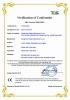 18W CE/EMC Certification