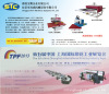 the 5th China(Shanghai) International Printing Industry Expo
