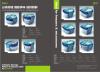 e-catalogue 17