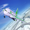 Cheapest and fast air service from Najing to HongKong