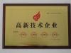 honour certificate