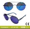 Top selling kids sunglasses