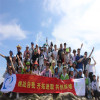 KD Team's Outdoor Extending In Shenzhen