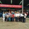 Asian governmental group's visiting