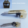 produce all kinds of copper brush holder for motors