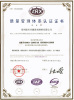 CN GB/T 19001-2008 ISO 9001:2008