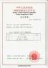 D1 and D2 Grade Pressure Vessel Design Licence