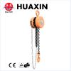 Huaxin Chain Block 1 ton 3meter