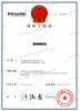 Shinova Trademark