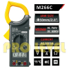Diode Check and Continuity Test Digital AC Clamp Meter(M266C)