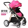Fashion Leather Luxury 3 in 1 Baby Stroller
