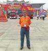Vice G.M. -- Mr. Dou Guo Qiang