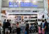 2012 SPLUS 111th Canton fair