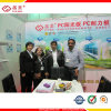 professional exhibitions