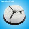 air filter 13780-82400