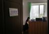 Comprehensive department