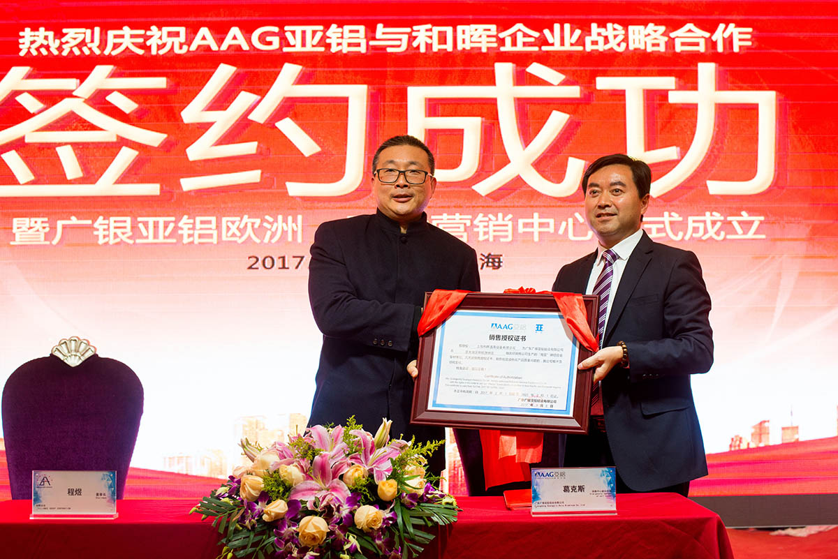 Signing Ceremony for Brilliance Group with Guangyin Asiaalum