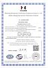 CBFI ISO9001 Certificate From China Ice Machine Manufacturer