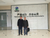 Welcome to WEICHENG for perfect cooperation