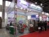 Exhibition/Fair/Show Information