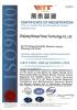 GB/T 19001:2008 idt ISO 9001:2008