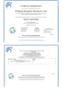 ISO/TS 16949 Certificate