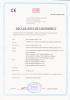 CE Certification forH05V-K