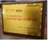 Alibaba Certificate