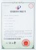 Certification For New Products 3