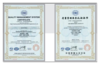 Certificates of Xiamen Tianzhong Steel-Frame Co.,Ltd