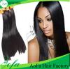 Strong Weft Brazilian Virgin Hair Human Hair Weft