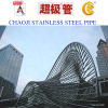 stainless steel pipe case