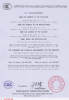 Certificate for CCC china compulsory product certification 1