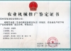 Agricultural Machinery Certificate
