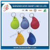 125kHz or 13.56MHz Waterproof RFID Keyfob