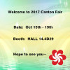 Welcome to 2017 Canton Fair