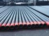 Petroleum drill casing