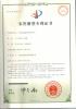 QD Patent for Amorphous composite nozzle belting