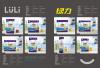 e-catalogue 23