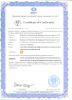 PSE Certificate of Japan