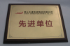 trusted corporation in Xingtai