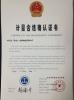 Measurement Conformity Certificate