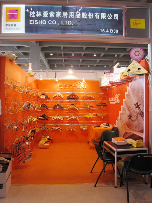 Display, Fair, Booth Information