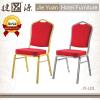 promotion stackble aluminum banquet chair