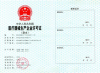 CFDA License - YU20120029
