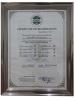 GMC - Global Manufacturer Certificate