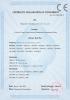 CE Certification Declaration