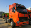 Sinotruk HOWO A7 420HP Tractor Truck /Trailer Trucks Tractor Head