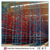 China Nanjing Cold Room/Cold Storage Safety Heavy Duty Steel Pallet Racking System