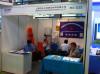 Medical Fair - CMEF